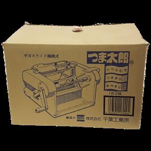 Tsumataro Radish Slicer 2500