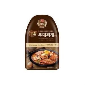 Boodeh Stew Spicy Stew Mix 140g
