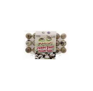 Al Semman Quail Eggs 18pcs
