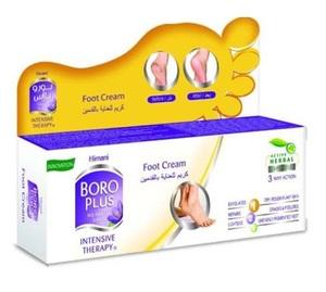 Boroplus Intense Foot Cream 100ml