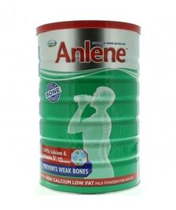 Anlene Low Fat Milk Powder 1.75kg