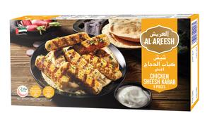 Al Areesh Chicken Kabab 8s