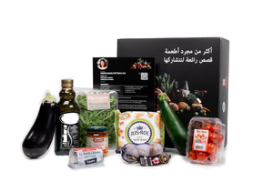 Mediterranean Tart Recipe Box (Serves 4-6 people) 1box