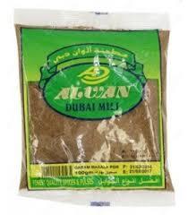 Arabic Masala Powder 200g