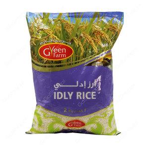 GF Idly Rice 2kg