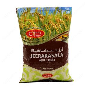 GF Jeerakasala 1kg