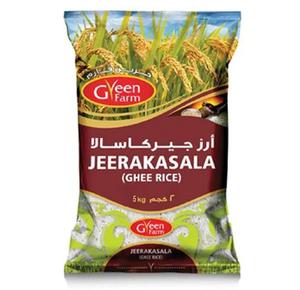 GF Jeerakasala 5kg