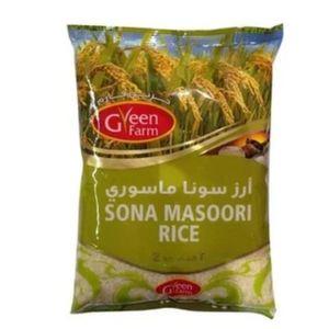 GF Sona Masoory 2kg