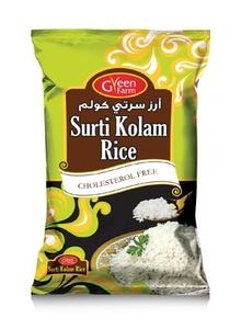 GF Surti Kolam Rice 2kg