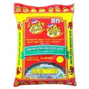 Lucky Gold Indian Sona Masoori Rice 5kg