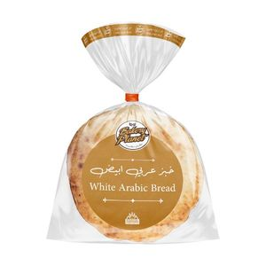 Bakery Planet Bread Arabic White 750g