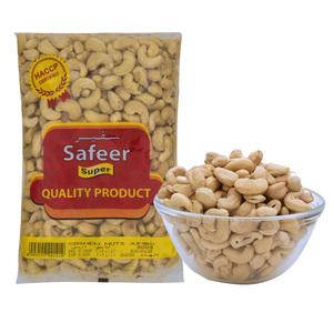 Safeer Cashew Nuts Plain 800g