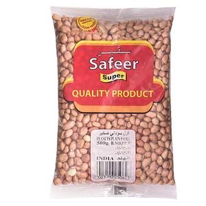 Safeer Peanuts Plain 500g