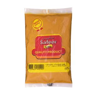 Safeer Turmeric Powder 200g