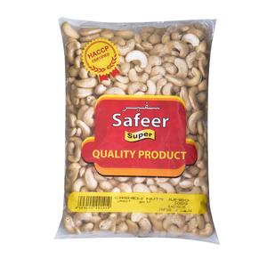 Safeer Cashew Nut White Plain 500g