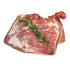 Australian Lamb Forequarter 1kg