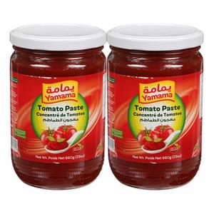 Yamama Tomato Paste 2x660g