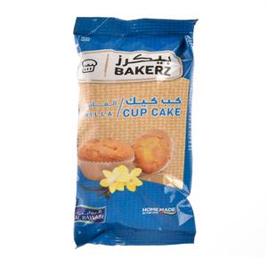 Al Rawabi Vanilla Cupcake 60g