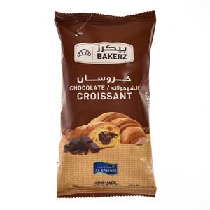 Al Rawabi Chocolate Croissant 55g