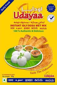 Udayaa Instant Idly/Dosa Mix 1kg