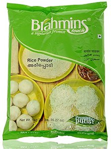Brahmins Rice Powder 1kg
