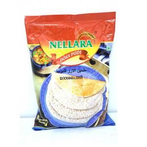 Nellara Pathiri Powder 1kg