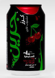 Green Cherry Carbonated Drink 330ml