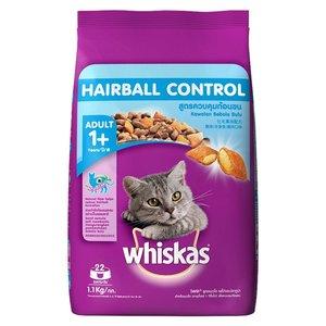 Whiskas Chicken & Tuna Dry Cat Food 1.4kg