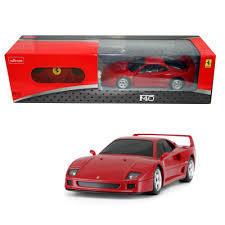Rastar Remote Control Ferrari Assorted 1pc