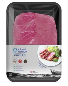 Asmak Tuna SteakSrilanka 200g