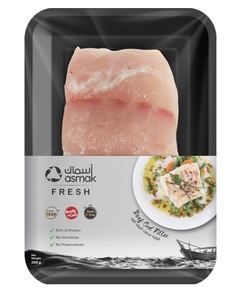 Asmak Reef Cod Fillet UAE 200g