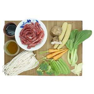 Beef Noodle Kit 1kit