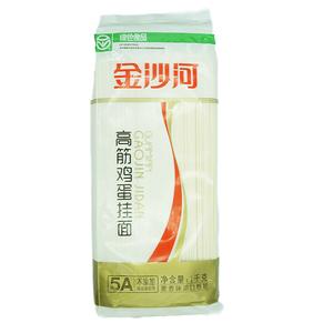 Albumen Noodles Dry 1kg
