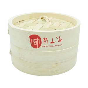 Bamboo Steamers With New Shanghai Logo 25cm