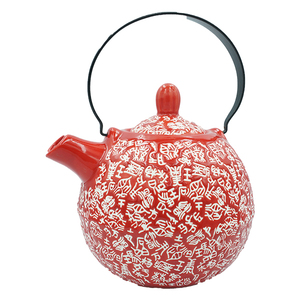 Red Terra Cota Tea Pots 1pc