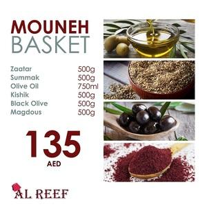 Mouneh Basket 1 basket