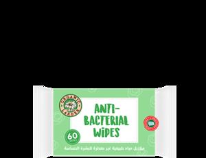 Organic Larder Natural Anti Bacterial 60wipes