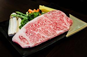 Saroma A5 Japanese Wagyu Beef Striploin Steak 300g pc