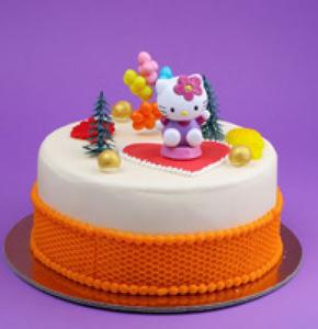 Al Khayam Whole Cake 500g