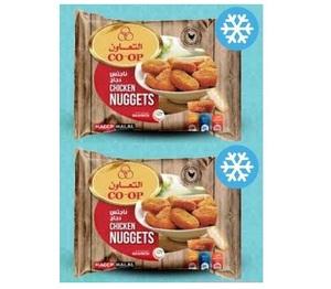 Co-Op Frozen Breaded Chicken Nuggets 2x400g
