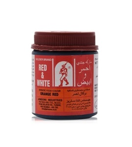 Red & White Food Color 100g