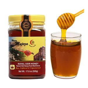 Doaney Yemen Honey With Black Cumin 500g