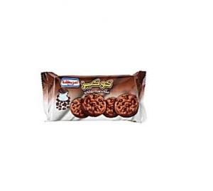Americana Choco Chip Chocolate 35g