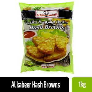 Al Kabeer Hash Brown 1kg