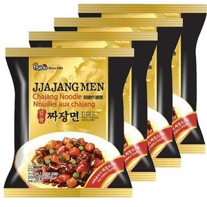 Paldo Jjajang Noodle 4x200g