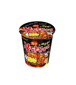 Samyang Extreme Hot Chicken Cup 70g
