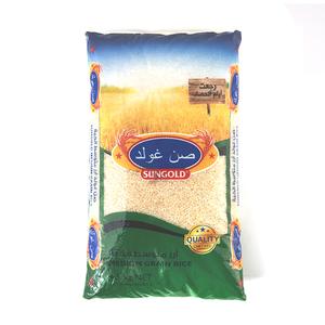 Sungold Medium Grain Rice 4.5kg