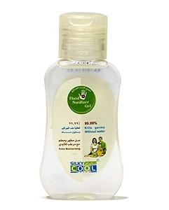 Silky Cool Hand Sanitizer Gel 60ml