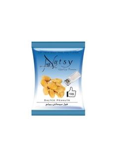 Nutsy Salted Peanuts 25g