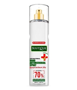 Boutique Anti bacterial Hand Spray 200ml